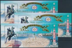 2003 300 éves Szentpétervár blokk sor Mi 55, 56-57