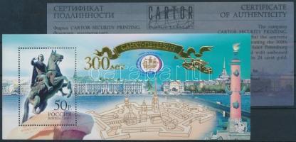 2003 300 éves Szentpétervár blokk Mi 55 + tanúsítvány