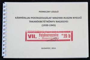 Perneczky László: Kárpátaljai Postaszolgálat magyar-ruszin nyelvű takarékbetétkönyv ragjegyei / Postal saving book labels in Carpatho-Ukraine (1939-1945) (Budapest, 2014)