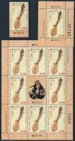 2014 Europa CEPT Hangszerek bélyeg + kisív + blokk Mi 349 + 14