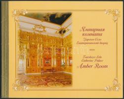 2004 Borostyán szoba bélyegfüzet Mi MH 15 (1177-1179 + Bl. 69)
