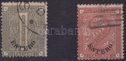 1874 Forgalmi sor első két értéke Mi 1-2