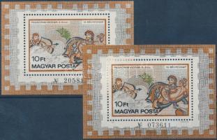 1978 Pannónia mozaikok blokk + PANNONIA 1 lemezhibás blokk