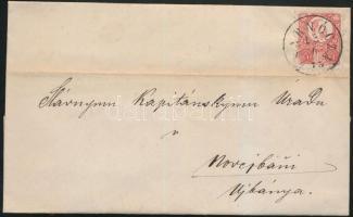 1873 Réznyomat 5kr levélen ZSARNÓCZA - ÚJBÁNYA