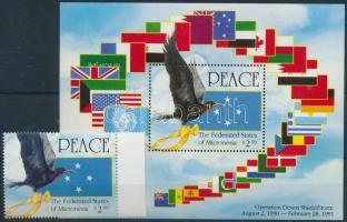 1991 Kuvait felszabadítása Mi 223 + blokk Mi 9
