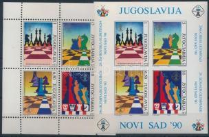 Chess Olympiad blockpair, Sakk olimpia blokkpár