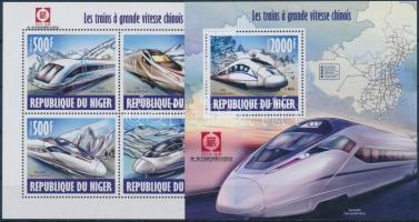 2013 Kínai gyors vonatok kisív + blokk