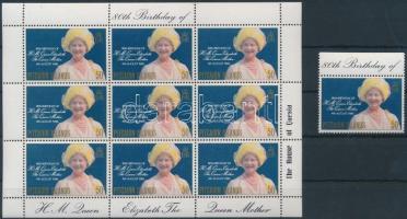 II. Queen Elizabeth margin stamp + mini sheet, II. Erzsébet királynő ívszéli bélyeg + kisív