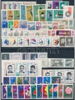 1964 18 db klf kiadás, közte teljes sorok + 1 db blokk, 2 db stecklapon