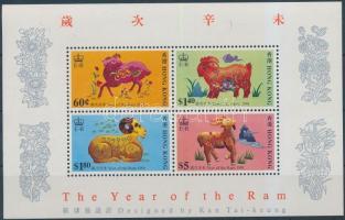 Chinese New Year block, Kínai újév blokk