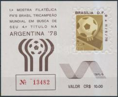 Football World Cup memorial sheet, Labdarúgó VB emlékív
