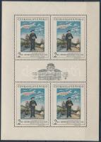 PRAGA International stamp exhibition mini sheet, PRAGA nemzetközi bélyegkiállítás kisív