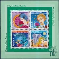 2005 Nemzetközi gyermeknap kisív Mi 4186-4189