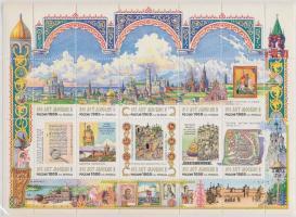 1997 Moszkva 850 éves (IV.) kisív Mi 576-585