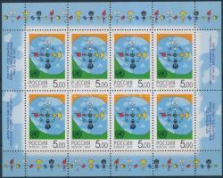 2001 A civilizációk közötti kommunikáció nemzetközi éve kisív Mi 943