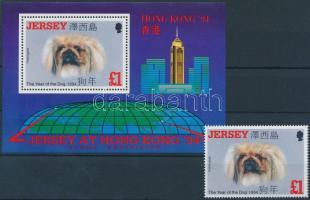 1994 HONG KONG nemzetközi bélyegkiállítás blokkból kitépett bélyeg Mi 644 + blokk Mi 8