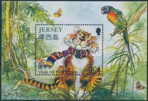1998 A tigris éve blokk Mi 17