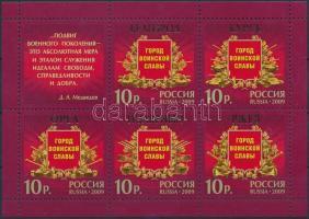 2009 Katonai kitüntetésben részesült városok blokk Mi 125