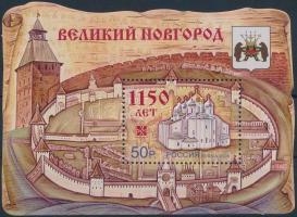 1150th anniversary of Novgorod block, 1150 éves Novgorod blokk