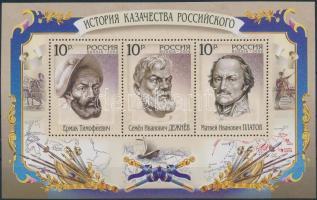 2009 Kozákok (II.) blokk Mi 127