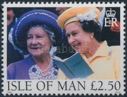 1998 II. Erzsébet királynő és az anyakirálynő Mi 785