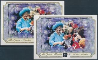 2000 Erzsébet anyakirálynő, THE STAMP SHOW nemzetközi bélyegkiállítás 2 klf blokk Mi 39 + 39 I
