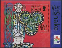 2001 HONG KONG nemzetközi bélyegkiállítás blokk Mi 42