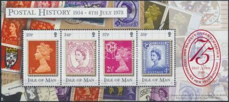 2001 II. Erzsébet királynő blokk Mi 43