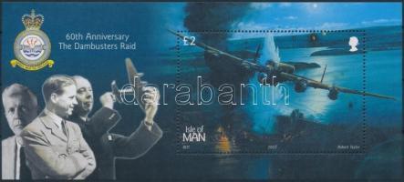 2003 A Möhne gátjának lebombázása blokk Mi 48