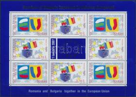 Accession to the European Union minisheet, Csatlakozás az Európai Unióhoz kisív