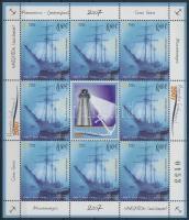 2007 Hajó kisív Mi 149