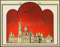 2006 Kreml kisív dísztokban Mi 1320-1324