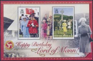2006 II. Erzsébet királynő blokk Mi 56