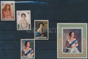 1985 Erzsébet anyakirálynő 85. születésnapja sor Mi 1063-1066 + blokk 156