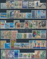 19 diff sets + 5 diff stamps on 2 stock cards, 19 klf sor + 5 klf önálló érték 2 db stecklapon