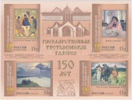 2006 150 éves a Tretyakov Galéria blokk díszcsomagolásban Mi 90