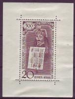 1959 500 éves Bukarest Mi blokk 44