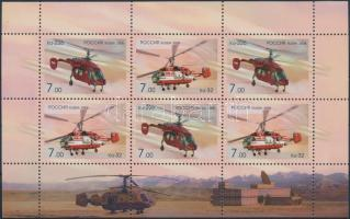 2008 Helikopter kisív Mi 1505-1506