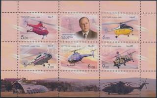 2009 Helikopter blokk Mi 123