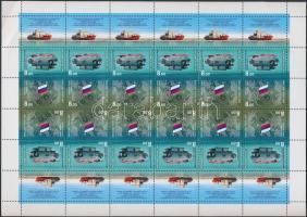 2007 Arctic mélytengeri búvár expedíció kisív Mi 1446-1447 (ívszélen törés)