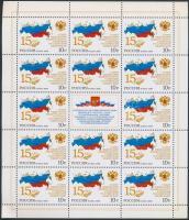 2008 15 éves az Orosz Föderáció kisív sor Mi 1510-1511