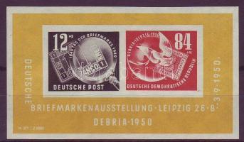 1950 Debria bélyegkiállítás Mi block 7