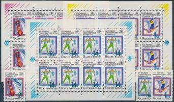 1992 Téli olimpiai játékok, Albertville sor + kisívsor Mi 220-222