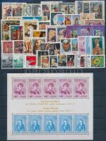 1975 Europa CEPT, Festmények teljes évfolyam kiadásai + 1 db blokk, 2 db steckalpon
