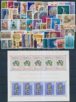 1976 Europa CEPT, Iparművészet teljes évfolyam kiadásai + 1 db blokk, 2 db steckalpon