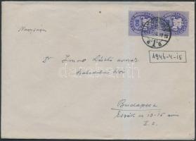 1946 (12.díjszabás) Távolsági levél Lovasfutár 80eP párral bérmentesítve
