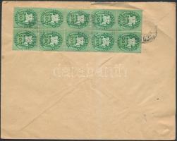1946 (14.díjszabás) Távolsági levél Lovasfutár 200eP tizestömbbel bérmentesítve
