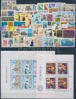 1979 Europa CEPT, Posta és távközlés története teljes évfolyam kiadásai 2 db blokkal, 2 db steckalpon