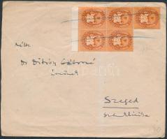 1946 (8.díjszabás) Távolsági levél Lovasfutár 4eP ívszéli ötöstömbbel bérmentesítve, bélyegző hiányában a bélyegeket áthúzással érvénytelenítették