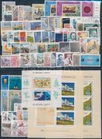 1983 Europa CEPT, Jelentős alkotások teljes évfolyam kiadásai, 3 db stecklapon